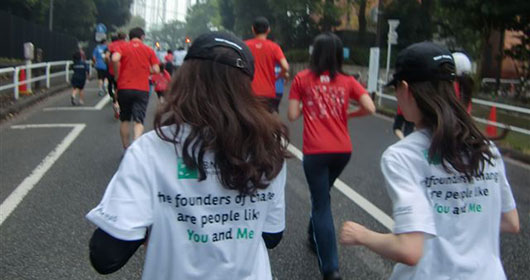 The Financial Industry in Tokyo (FIT) For Charity Run