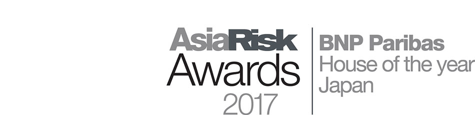 Asia-Risk-Awards-2017-HotY-JPN-950x230