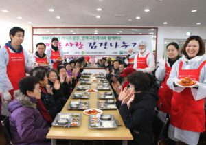 Photo_ Share Kimchi with Neighbors in Need